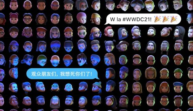 一文看完苹果WWDC2021:这些新功能太方便了!