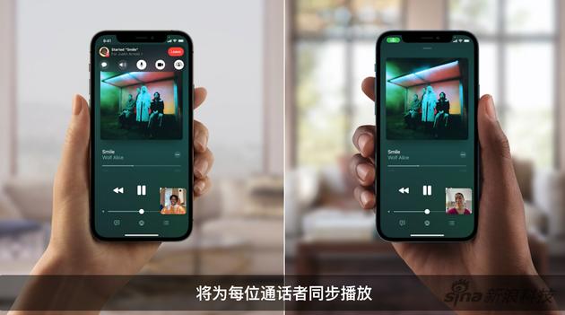 同享音乐、同享视频