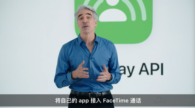 FaceTime敞开API