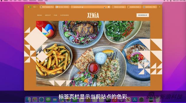 Safari的背景色会跟着网页改动
